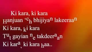 KI KARA Full Song lyrics | ONE NIGHT STAND | Sunny Leone, Tanuj Virwani | Shipra Goyal