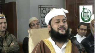 Bangla waz Dr enayetullah Abbasi Singapore part 1