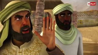 حبيب الله - شاهد تسامح سيدنا محمد مع كثير من البشر .. أكبر مثال على التسامح