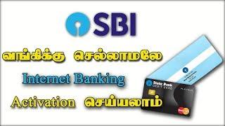 SBI Internet Banking Registration / Activation   Tamil