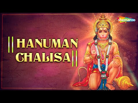 Xxx Mp4 HANUMAN CHALISA Jai Hanuman Gyan Gun Sagar With English Subtitles 3gp Sex
