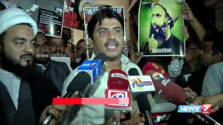 TN Shia Muslim cadres candle march condemning Saudi king | News7 Tamil
