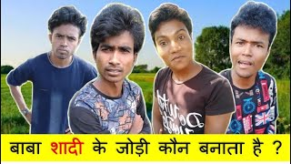 PRINCE KUMAR COMEDY | PRIKISU | VIGO VIDEO | FUNNY COMEDY VIDEOS | PART 76