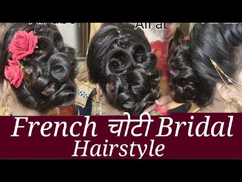 Arabian bridal hairstyle Funky hairstyle French puff Hindi
