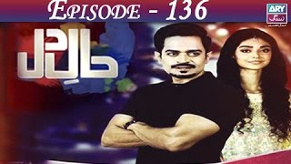 Haal-e-Dil Ep 136 - ARY Zindagi Drama uploaded on 5 month(s) ago 1407 views
