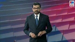 പത്തു മണി വാർത്ത   10 A M News   News Anchor - James Punchal  February 18, 2018