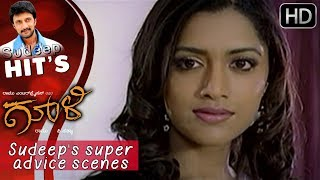 Kiccha Sudeep
