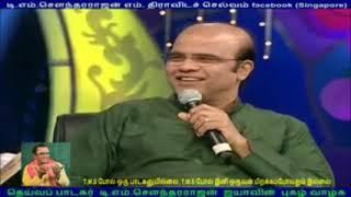 KVM100 - M.S.Rajeswari Tribute