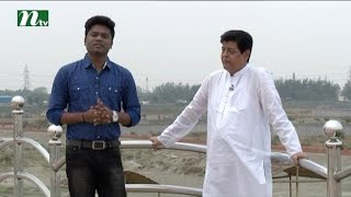 Bondhu Tomari Khoje   Bangla Reallity Show with Actor Farooq l Episode 47