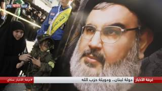 دولة لبنان.. ودويلة حزب الله
