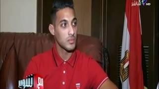مع شوبير - سر عودة «أحمد ياسر» لاعب الميناء العراقي إلى مصر