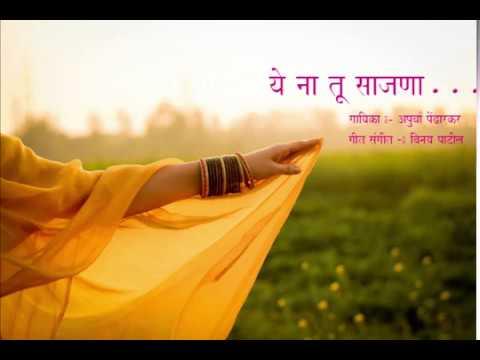 Ye Na Tu Sajana - Apoorva Pendharkar | Vinay Patil | Koni Tari |
