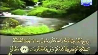 القرآن الكريم كاملا - ختمة الأجزاء - خليفة الطنيجي