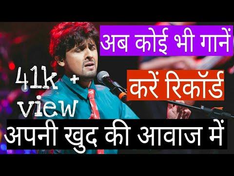 Xxx Mp4 Kisi Bhi Gane Ka Background Music Kese Download Kare 3gp Sex