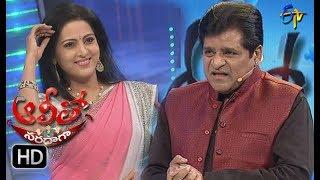 Alitho Saradaga | 12th June 2017 | Yamuna | Full Episode | ETV Telugu