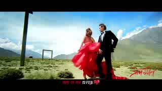 MAILE SOCHEKO JASTAI    PREM GEET    New Nepali Movie Song 2016   Pradeep Khadka   Pooja Sharma