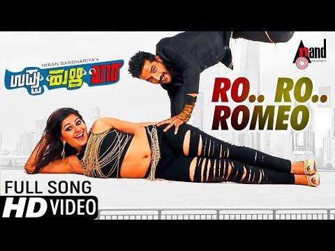 Xxx Mp4 Uppu Huli Khara Ro Ro Romeo HD Video Song Anushree Sharath Imran Sardhariya Prajwal Pai 3gp Sex