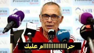 اغنية جامدة جدا من مشجع مصرى لمنتخب مصر بعد فضيحة كاس العالم روسيا 2018 - اسلوب حياة - Osloop Hayah