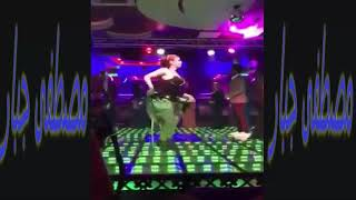 رقص بنات ردح عراقي خرافي في قاعة حنين الليلي