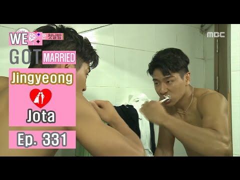 [We got Married4] 우리 결혼했어요 - Jota reveal his ripped body in the shower 20160723