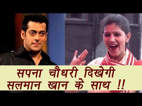 Xxx Mp4 Sapna Chaudhary To Be Seen With Salman Khan Very Soon FilmiBeat 3gp Sex
