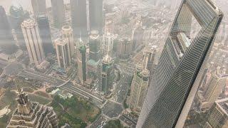 Shanghai World Financial Center observation deck Shanghai China