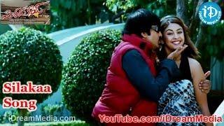Mirapakay Movie Songs - Silakaa Song - Ravi Teja - Richa Gangopadhyay - Deeksha Seth