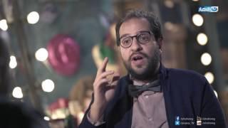 Episode 04 - Season 03 - Al Plateau | الحلقة الرابعة - الموسم الثالث - البلاتوه - الشغل