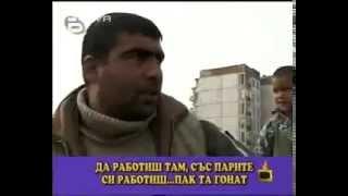 Господари на Ефира   роми говорят за кражби 1