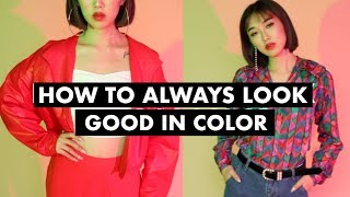 HOW TO ALWAYS LOOK GOOD | Primary Colors!