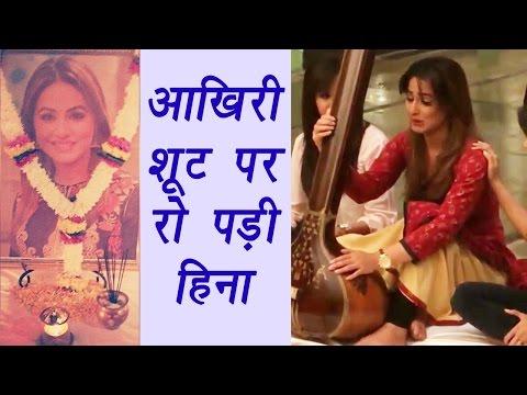 Hina Khan cries on last day of Yeh Rishta Kya Kehlata Hai shoot; Watch video   Filmibeat
