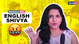 English Shivya (Cuss words) and its Marathi meaning | Open Question | CafeMarathi - Bindaas Bol