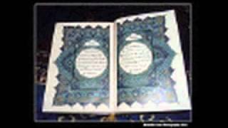 سورة غافر الشيخ عبدالمحسن الحارثي تلاوة خاشعة مبكية