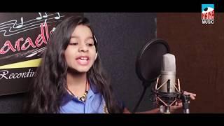 Cricket Song 2017 | International Maidanavar Amhi Cricket Ho Khelanar | AK.Patil