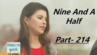 Bangla Comedy Natok Nine And A Half Part 214