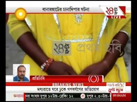 Xxx Mp4 Jalpaiguri Women Molested In The Middle Of The Night 3gp Sex