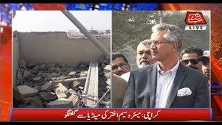 Mayor Karachi Waseem Akhtar Talks To Media