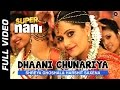 Download Video Dhaani Chunariya Full Video | Super Nani | Rekha, Sharman Joshi and Shweta Kumar 3GP MP4 FLV