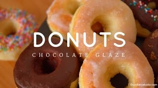 How to make Donuts at home with and without oven easy | no knead | Chocolate glaze