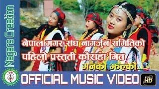 Nepal Magar Sangh Nagarjun Samiti Kauda Song Manko Jhalko 2073/2017   Magars Creation