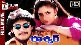 Eshwar Telugu Full Movie HD | Prashanth | Sanghavi | Urvashi | Deva | Mannava Tamil | Telugu Cinema