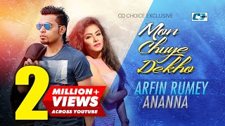 Mon Chuye Dekho | Arfin Rumey | Anonna | Official Music Video | Bangla Hit Song | Full HD