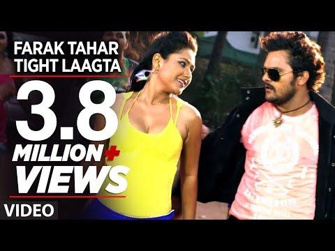 Xxx Mp4 Full Video Farak Tahar Tight Laagta Bhojpuri New Video Song Jaaneman Feat Khesari Lal Yadav 3gp Sex
