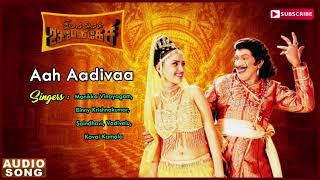 Aah Aadivaa song | Imsai Arasan 23am Pulikesi songs