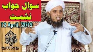 [12 April, 2019] Sawal Jawab Session After Juma Bayan By Mufti Tariq Masood | Islamic Group