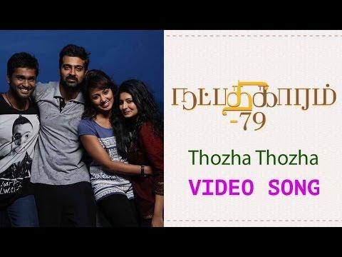 Natpadhigaram - 79   Thozha Thozha (Full Video) Song   Latest Romantic Tamil Song