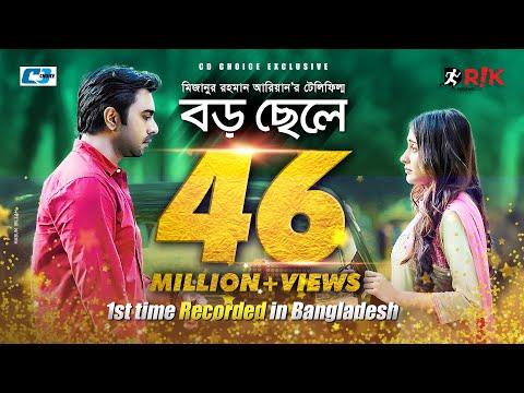 Xxx Mp4 Boro Chele Telefilm Apurba Mehazabien Mizanur Rahman Aryan Bangla Natok 2017 3gp Sex