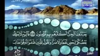 22 - ( الجزء الثانى والعشرون ) القران الكريم بصوت الشيخ المنشاوى