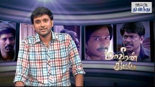 Maaveeran Kittu Review | Vishnu Vishal | Sri Divya | R. Parthiepan | Soori | Selfie Review
