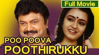 Tamil Full Movie | Poo Poova  Poothirukku Romantic Movie | Ft. Prabhu, Amala, Saritha